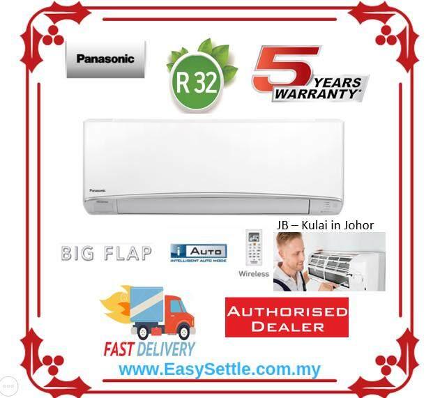 Panasonic CS-PN18VKH Non-Inverter 2.0HP R32 Air Conditioner