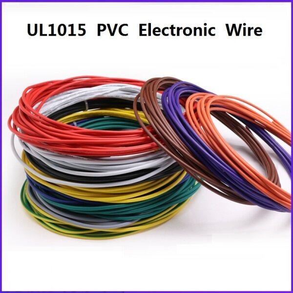 3M 10AWG UL1015 Dây Điện Cáp Đồng Mạ Thiếc PVC Đèn LED, Dây Tự Làm Môi Trường