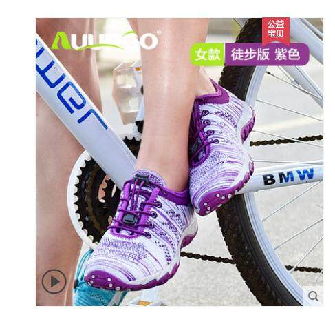 2019 Flying Line Cycling Shoes Men And Women Casual Cycling Shoes Without Lock Non-Locking Breathable Bicycle Mountain Bike Shoes By Zxfshopping.