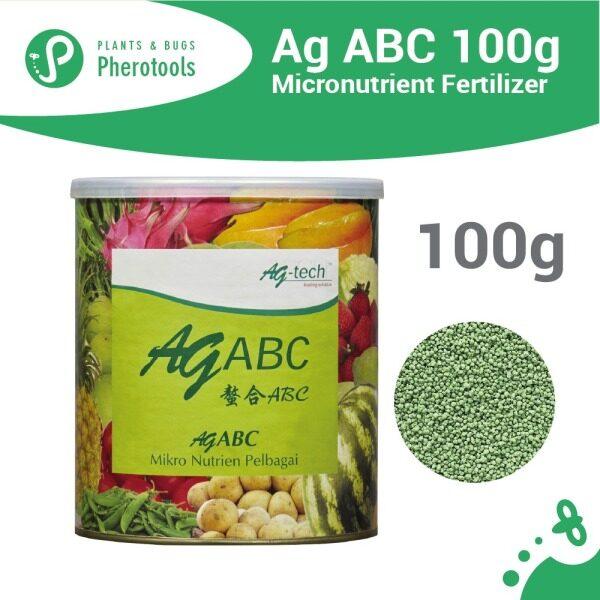 Ag ABC Micro Nutrient Pelbagai (100g) Fertigasi Baja AB Sayur Daun Buah (Pherotools Fertilizer)