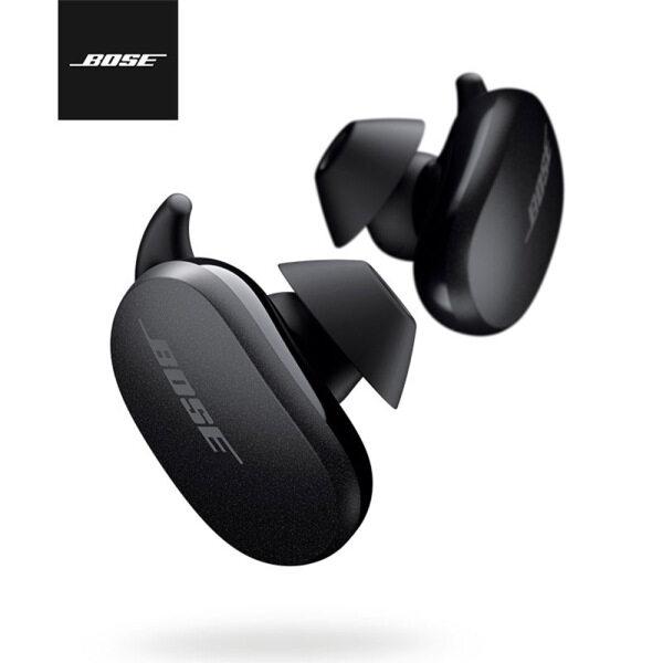 Bose QuietComfort Noise Cancelling Earbuds True Wireless Bluetooth Earphones, Soapstone Singapore