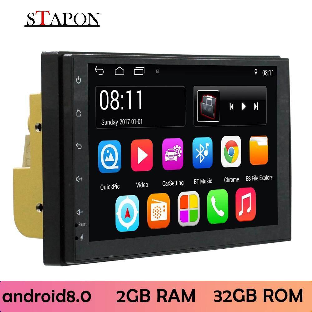Stapon 7 Inch Android8.1 2g Ram + 32g Rom Sistem Unit Sandaran Kepala Pemutar Multimedia Dengan Wi-Fi Gps Navigsi Bluetooth Roda Kemudi Kontrol Belakang Lihat 7001a By Stapon Electronic Store.