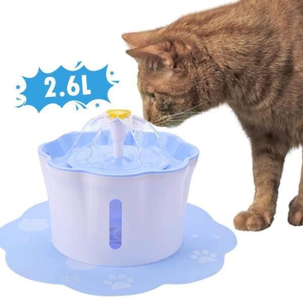 2.6L Đài Phun Nước Tự Động Hình Thú Im Lặng Uống Vòi Nước Điện Tử Bát Ăn Cho Chó Mèo Nhiều Vật Nuôi Với 1 Mat