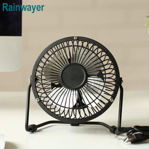 Rainwayer USB Metal Mini Fan Portable Electric Desktop Silence Summer Fan Super Quiet For Home Office Personal Fan Accesories