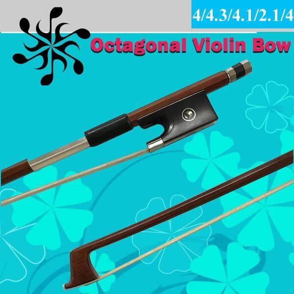 Violin Bow w/Ebony Frog, Octagonal Silver Mounted Nickel Stick Malaysia