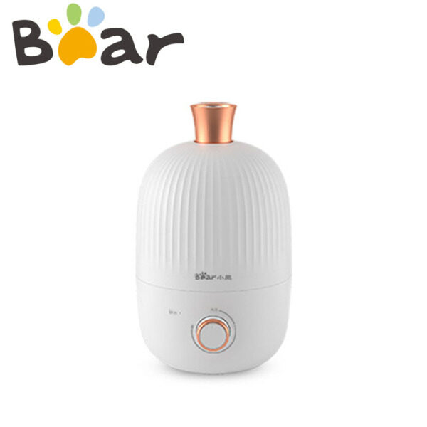 Bear Humidifier 1.5L Bedroom Mute Mini Purification Humidifier Home Office Knob Aromatherapy Machine Gold JSQ-B15H2 Singapore