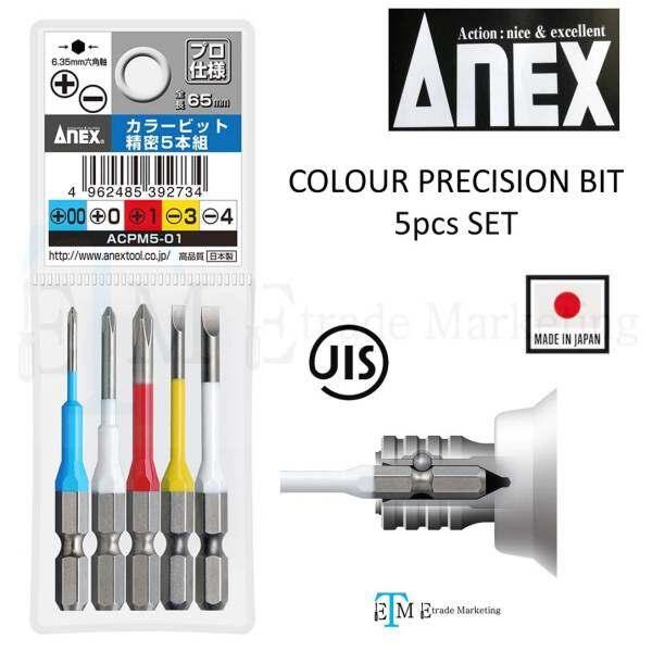 ANEX JAPAN ACPM5-01 COLOUR PRECISION BIT 5pcs SET (MADE IN JAPAN)