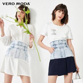Vero Moda Chân Váy Denim Nối Cạp Cao Cổ Điển Cho Nữ, 320237527 thumbnail