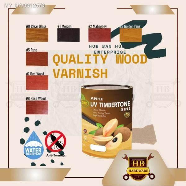 ┋  5L Cat Varnish Anti Anai-Anai -🔅Weather Resistance Quality Varnish Paint - Cat Kayu Varnish - Apple UV Timber