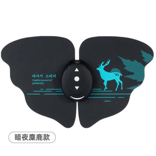 Bảng giá Mini Thông Minh Massage Sticker Di Động Tần Số Thấp Máy Mát Xa Xung Điện Đa Chức Năng Cổ Tử Cung