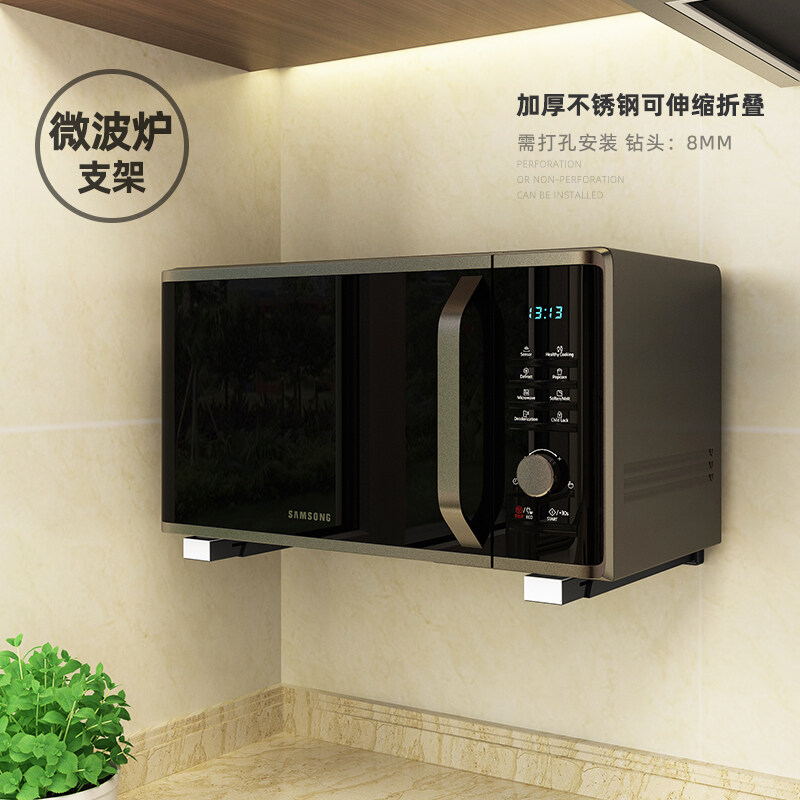 Midea Microwave Oven Kitchen Carrying