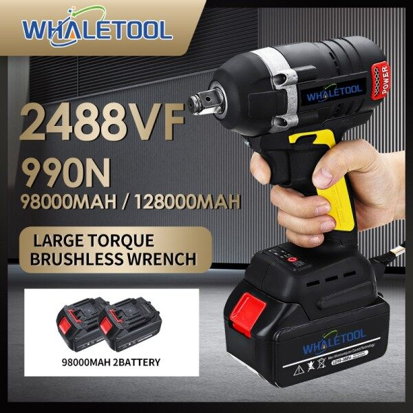 2488vf 128000mah Rechargeable Brushless Cordless Electric Impact Wrench with Li-ion Battery Upgraded Power Tools