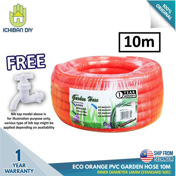 ECO Orange PVC Hose 10M (16mm Dia.) with Free Bib Tap - High Quality Garden Hose - Hos PVC Oren 10M (Dia. 16mm) percuma kepala paip [ichiban DIY]