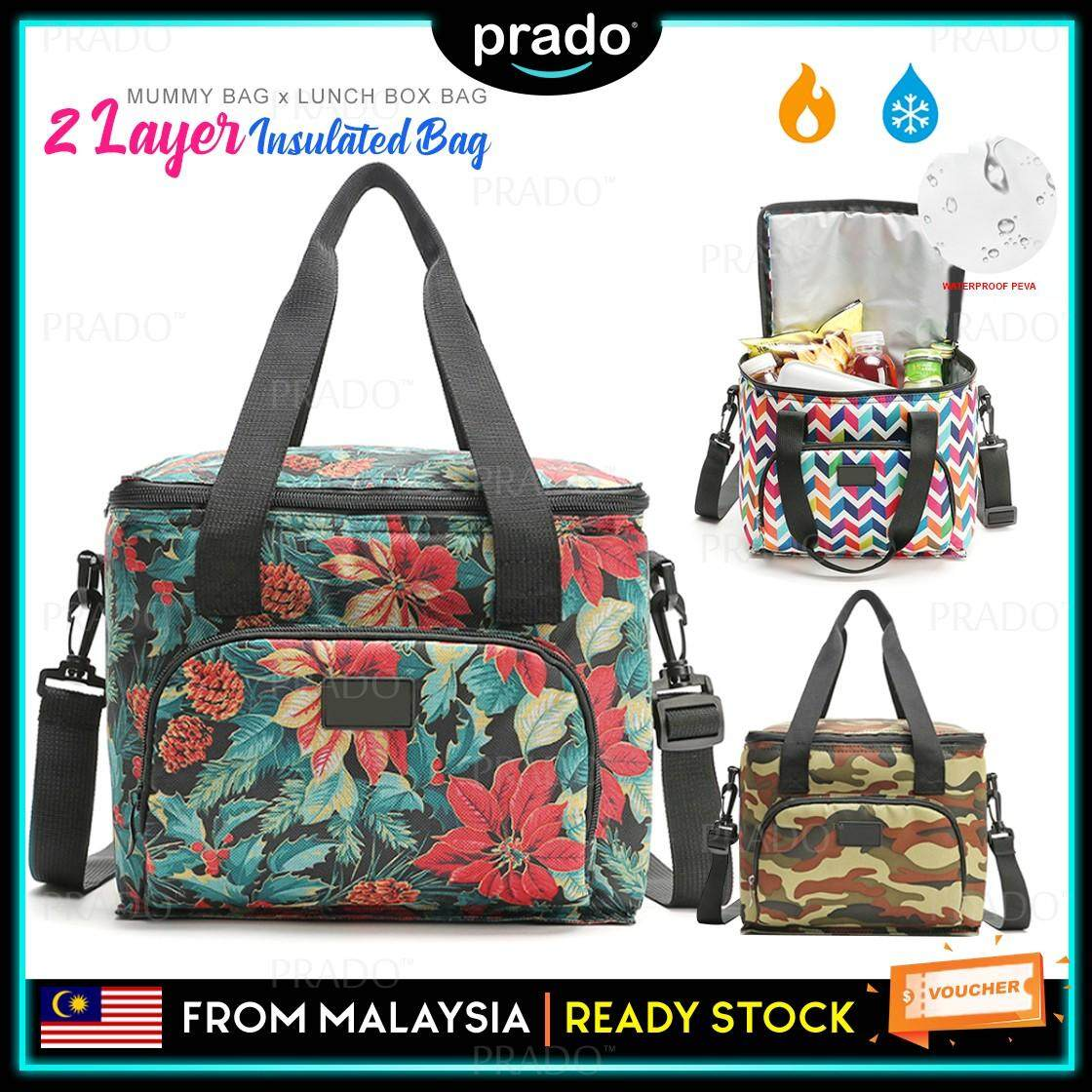 PRADO Malaysia Portable Dual Section Design 2 Layer Sling Insulated & Cooler Bag For Mummy Breastmilk Storage Feeding Bag Picnic Tote Lunch Box Beg CL8108