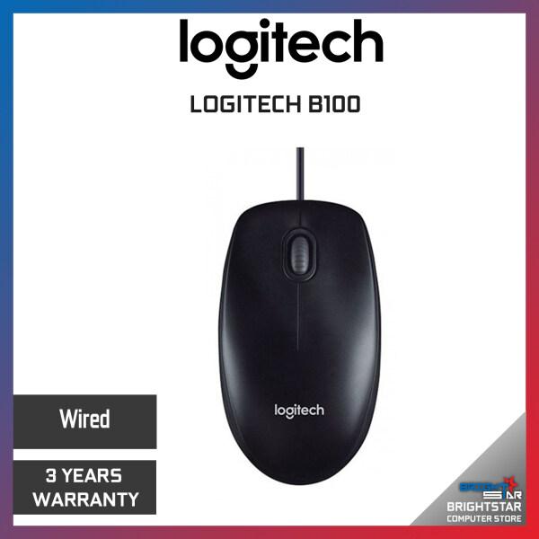 Logitech B100 Wired Mouse Malaysia