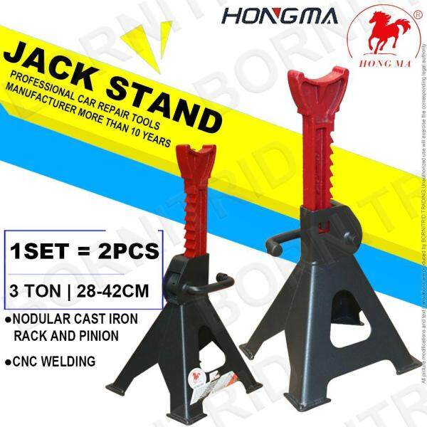 [Europe Export Product] HONGMA Professional 3 Ton Double-Locking Jack Stand (2pcs/1Pair) CNC Welding / Heavy duty