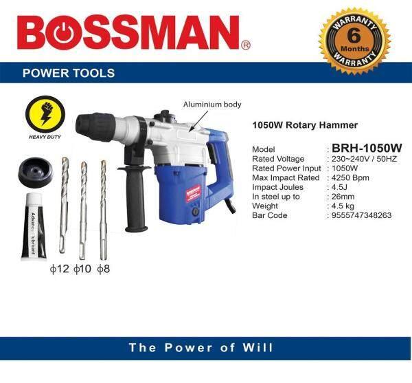 BOSSMAN 1050W 26mm Rotary Demolition Hammer Drill BRH1050W