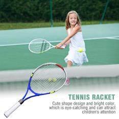 MNYY Bền Dây Đơn Tennis Vợt dành cho Trẻ Em Huấn Luyện Thực Hành