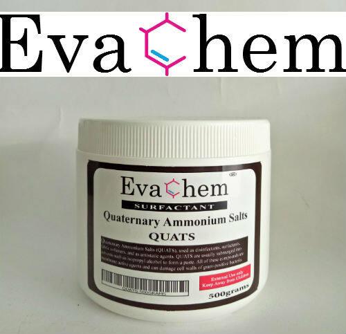 Aquat / Quaternary Ammonium Salts (Surfactant/ Softener) 500grams