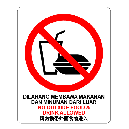 No Outside Food Drink Allowed Sign Sticker Size Available