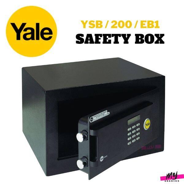 YALE YSB/200/EB1 Standard Compact Safety Box
