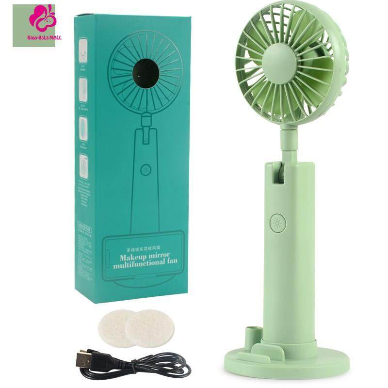 Baby-Bala Mall Portable Mini Fan USB Rechargeable Fan Mobile Phone Stand Holder with Mirror Design Singapore