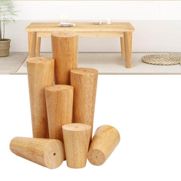 4pcs Stool Furniture TV Parts Solid Non Slip Cabinet Wooden Coffee Table Chair Sofa Legs