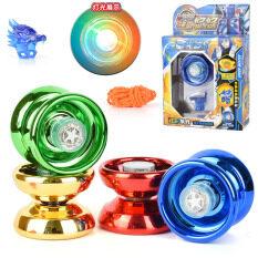 Đồ Chơi Trẻ Em Yo-yo Bằng Hợp Kim Dạ Quang Nhiều Màu Sắc