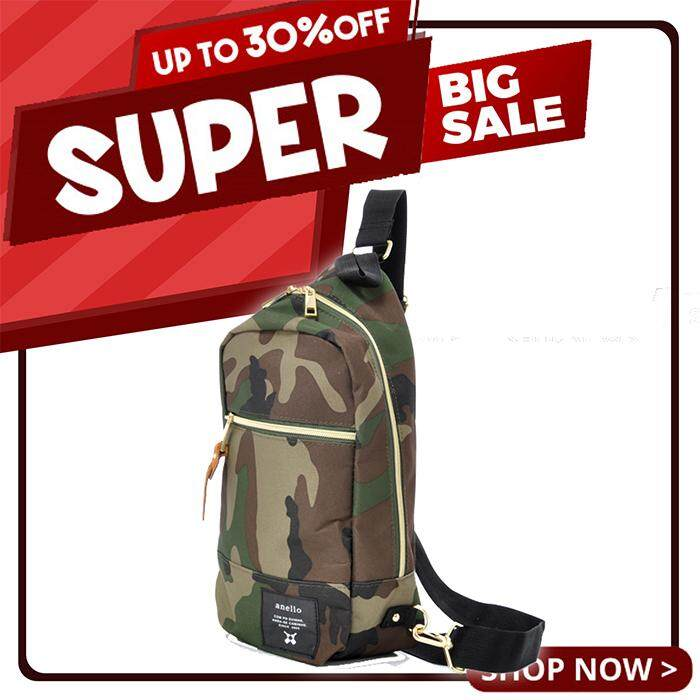 714e820b45 (Ready Stock)  100% Authentic  Polyester Canvas Vertical Crossbody Bag  (Camouflage