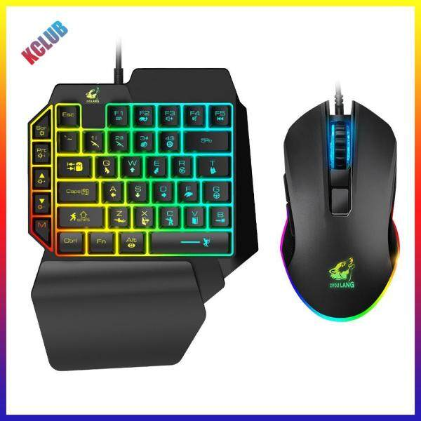 ZIYOULANG T1 Wired One Handed Gaming Keyboard Mouse Combo for PUBG PC(捆绑) Singapore