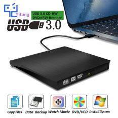 Đầu DVD Yifang USB 3.0 Đầu Ghi Đĩa CD/DVD Di Động +/-RW Drive/DVD Cho Máy Tính Xách Tay Máy Tính Xách Tay PC AC CD ROM Burner Tương Thích