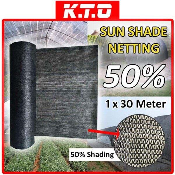 1METER x 30METER 50 70 90 BLA SUN SHADE NETTING UV RESISTANT SHADING GREENHOUSE GARDEN SUNBLO CLOTH NET