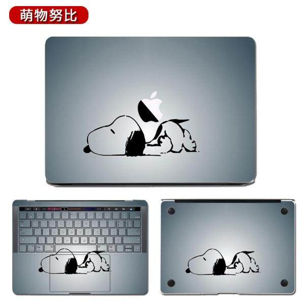 MAC Notebook Air 13.3 Pro 13 TouchBar 15.4 12 11-inch MacBook Shell Foil Computer Colorful Sticker Customized