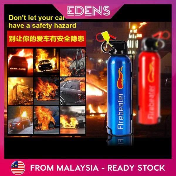 Edens Firebeater Auto Fire Extinguisher Portable Car Home 2 Pcs - Random Colour - Fulfilled by Edens