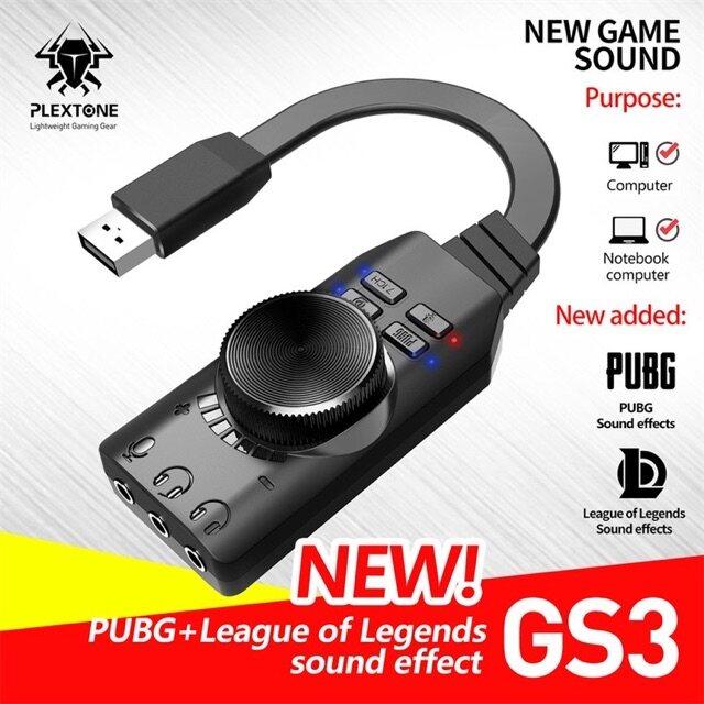 Plextone Gs3 Usb 7.1 Gamingการ์ดเสียง,usbภายนอก7.1 Virtual Surroundอะแดปเตอร์เครื่องเสียงsplitter Converterพร้อมvolumeปลั๊กไฟควบคุม & Play.