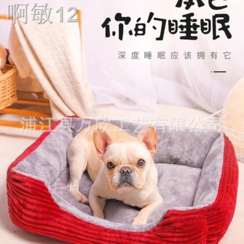 ☫Chó Kennel Pet Mat Teddy Chó Nhỏ Cỡ Trung Bình Chó Lớn Cung Cấp Giường Chó Nhà Mèo Của Bốn Mùa Chung