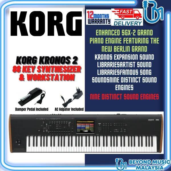Korg Kronos 2 (88 Keys) - Workstation Keyboard (Kronos2 88 / Kronos2-88) Malaysia