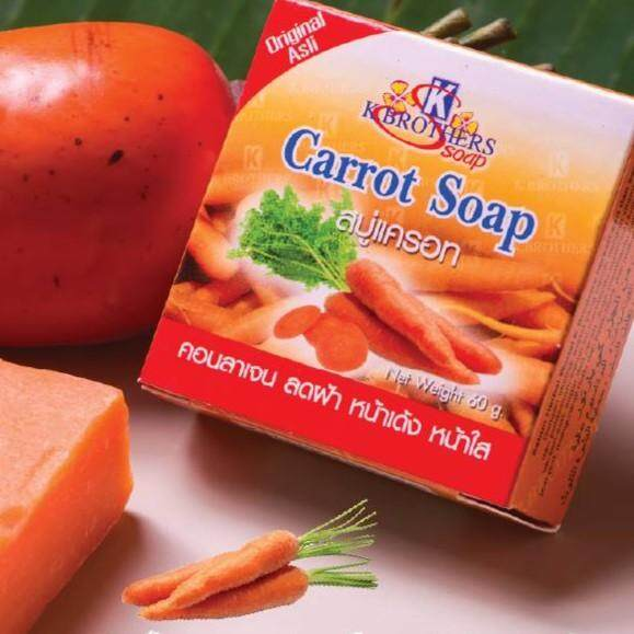 12 PCS K BROTHERS ORIGINAL SABUN CARROT SOAP