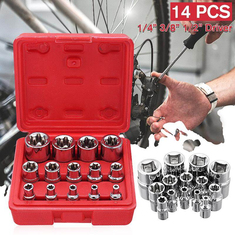 14Pcs Durable Male Chrome Vanadium 1/4 Inch 3/8 Inch 1/2 Inch Driver E Torx Star Socket Set With Box