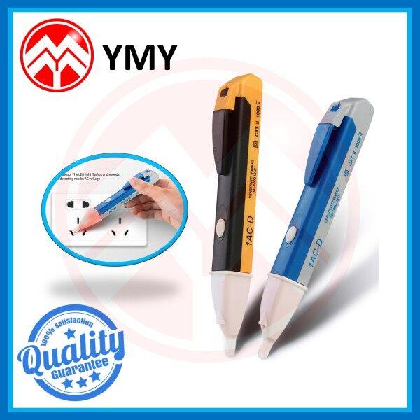 Non-contact Voltage Detector Tester with LED Light & Buzzer AC Electric Volt Test Pen Sensor Tester Socket 90~1000V