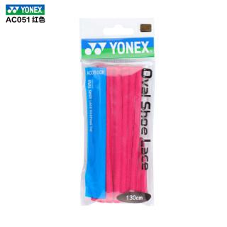 YONEX YONEX Giày Bệt Đi Chơi Thể Thao Cầu Lông Chính Hãng, Giày Joker Yy Lười Dây Dành Cho Nam Và Nữ thumbnail
