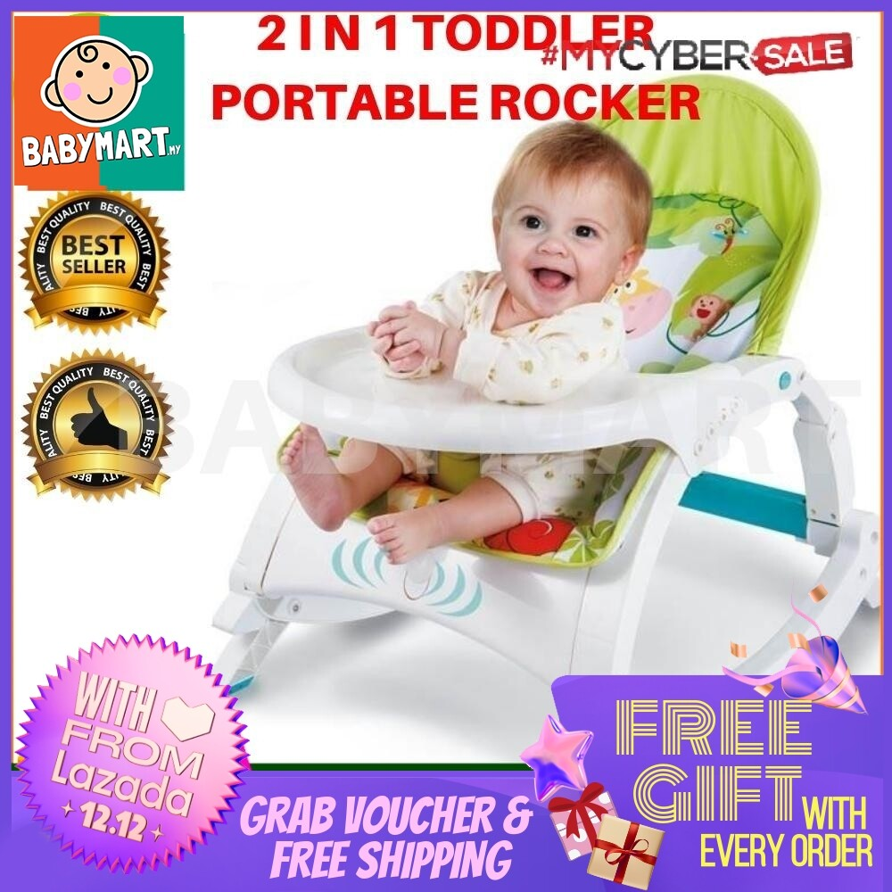 2 in 1 Toddler Portable Rocker Chair Baby Dinner Chair Baby Bouncer Chair + Dining Table Seat Chair Newborn to 36 Months BABY MART