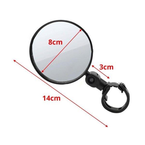 Xe Đạp Phía Sau Gương Xoay 360 Độ Xe Đạp Chiếu Hậu Gương Phù Hợp Đường Núi Xe Đạp MTB Tay Cầm 15-35mm