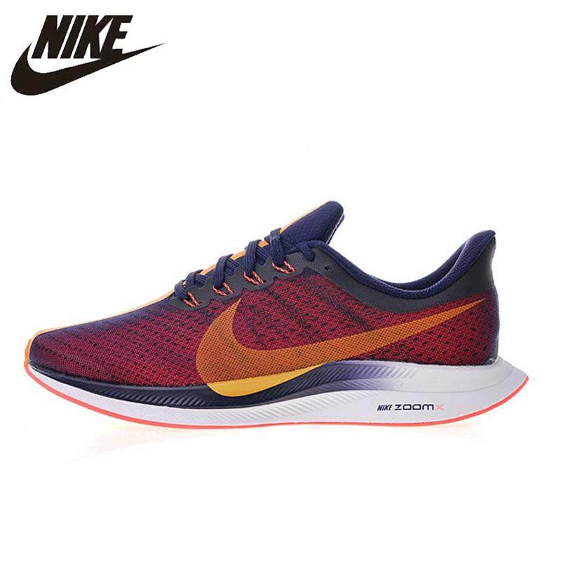 Nike Zoom Pegasus Turbo 35 men's running shoes, wear resistant shock absorption, breathable and lightweight AJ4114 486