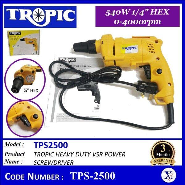 TPS-2500 TROPIC HEAVY DUTY VSR POWER SCREWDRIVER TPS2500 | 540W 1/4 HEX 0-4000rpm