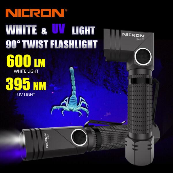 NICRON White / UV Flashlight Detector 90 Degree Twist Waterproof 600LM 14500/ AA(14500 included) Battery Magnet LED Flashlight LED Light for  B74UV