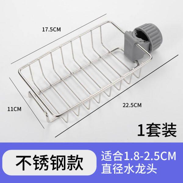 ✻☼ Stainless steel kitchen from punching basket bathroom shower faucet shelf drop tube receive adjustable shelves