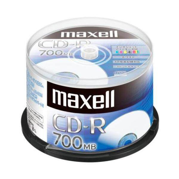 maxell data (for once recording) CD-R 700MB 48 × speed corresponding ink-jet printer corresponding White (Nonwaido printing) 50 sheets spindle case input CDR700S.PNW.50SPZ