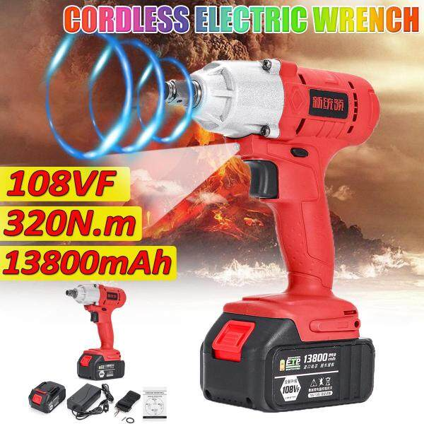 13800mAh 108VF 4200RPM 320NM Electric Cordless Impact Wrench Torque Drill Tool