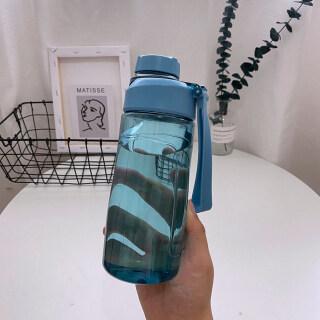 Cốc Nước Cầm Tay 570 650ML, Chai Nước Sinh Viên Có Cân, Chai Uống Nước Bằng Nhựa Chống Rò Rỉ Dành Cho Trường Du Lịch Ngoài Trời thumbnail